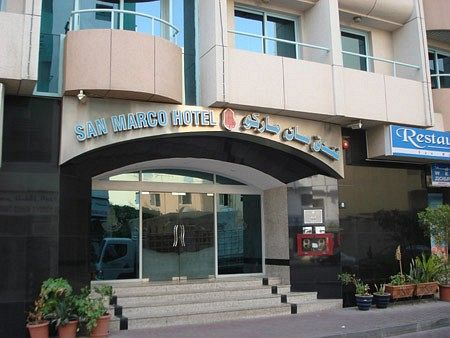 Отель San Marco Hotel 2*, Дубаи - фото 2