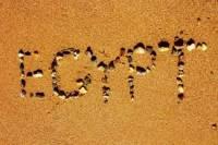 Горящий тур Египет 5* 319$ с авиа Шарм эль Шейх  - агентство Hottours.in.ua
