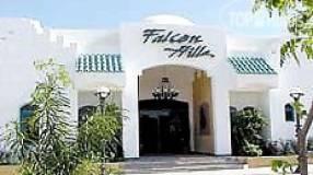 Горящие туры в отель Falcon Hills 3*, Шарм Эль Шейх,