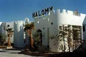 Горящие туры в отель Grand Halomy Resort 3*,