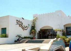 Горящие туры в отель Dive Inn Swiss Resort 4*, Шарм Эль Шейх,