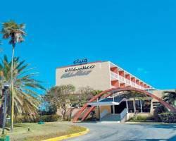 Горящие туры в отель Hotel Atlantico 3*, Гавана, США