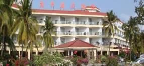 Горящие туры в отель South China 4*, Санья,