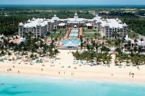 Горящие туры в отель Riu Palace Punta Cana 5*, Пунта Кана,