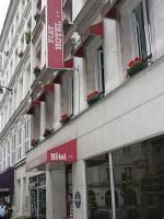 Горящие туры в отель Fiat 2*, Париж,