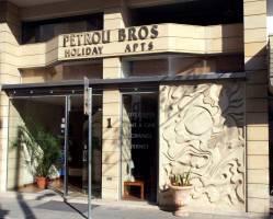 Горящие туры в отель Petrou Bros Hotel Apts 3*, Ларнака,