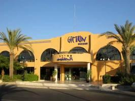 Горящие туры в отель Giftun Azur  3*, Хургада,