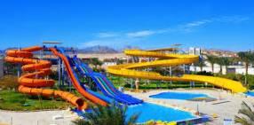 Горящие туры в отель Египет ,Шарм,аквапарк 24 горки,Royal albatros moderna5*,499$